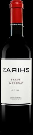 Borsao Zarihs - Syrah 2016