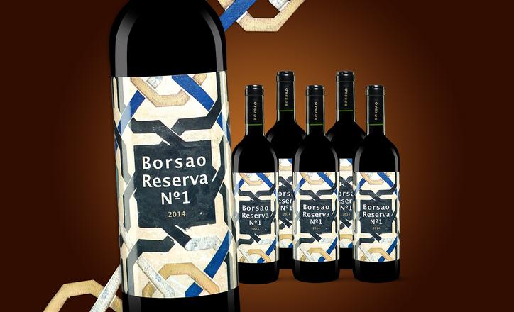 Borsao Reserva No. 1 2014
