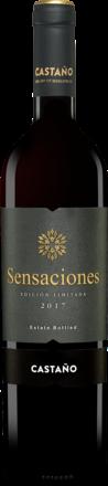 Sensaciones Edición Limitada 2017