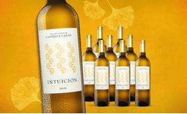 Intuición Sauvignon Blanc 2020