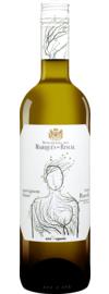 Marqués de Riscal Blanco Sauvignon Blanc 2019