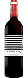 Prometus 2 2020